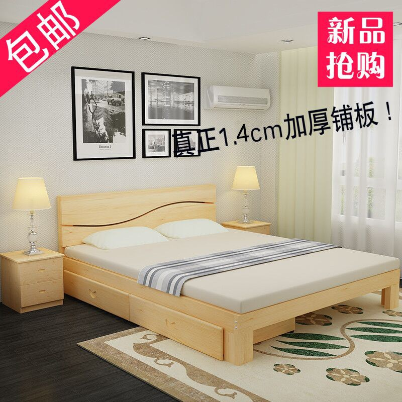2017 new package of solid wood double bed, 1.5 meters pine, children's bed, 1 meters, single bed, 1.2 meters simple mail