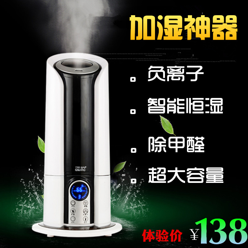 Intelligent air humidifier indoor air conditioning room cleaning household bedroom office large capacity mute pregnant women
