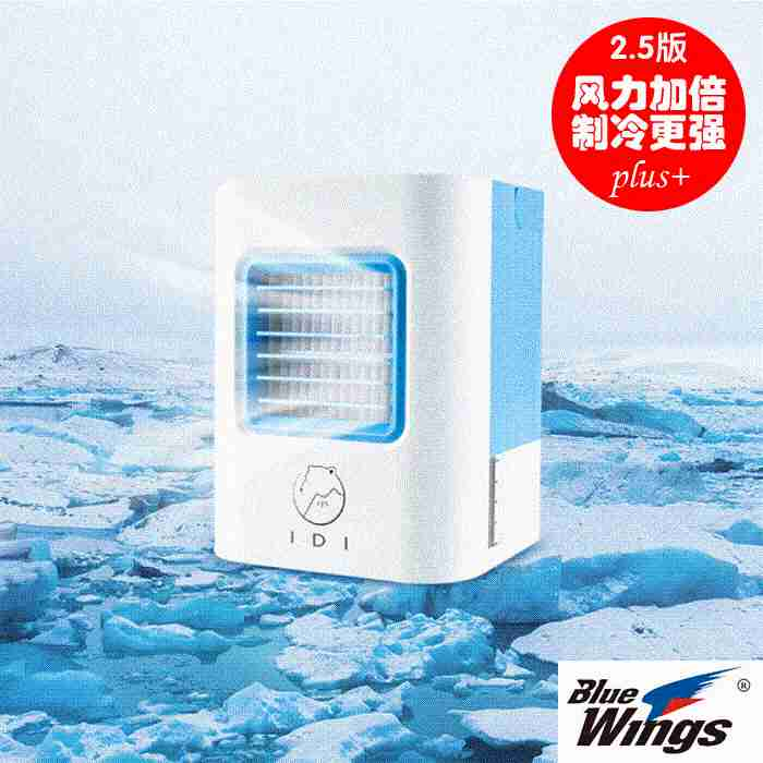 Evapolar mini fan air conditioner, personal mini air conditioner, water cooling fan, second generation plus+