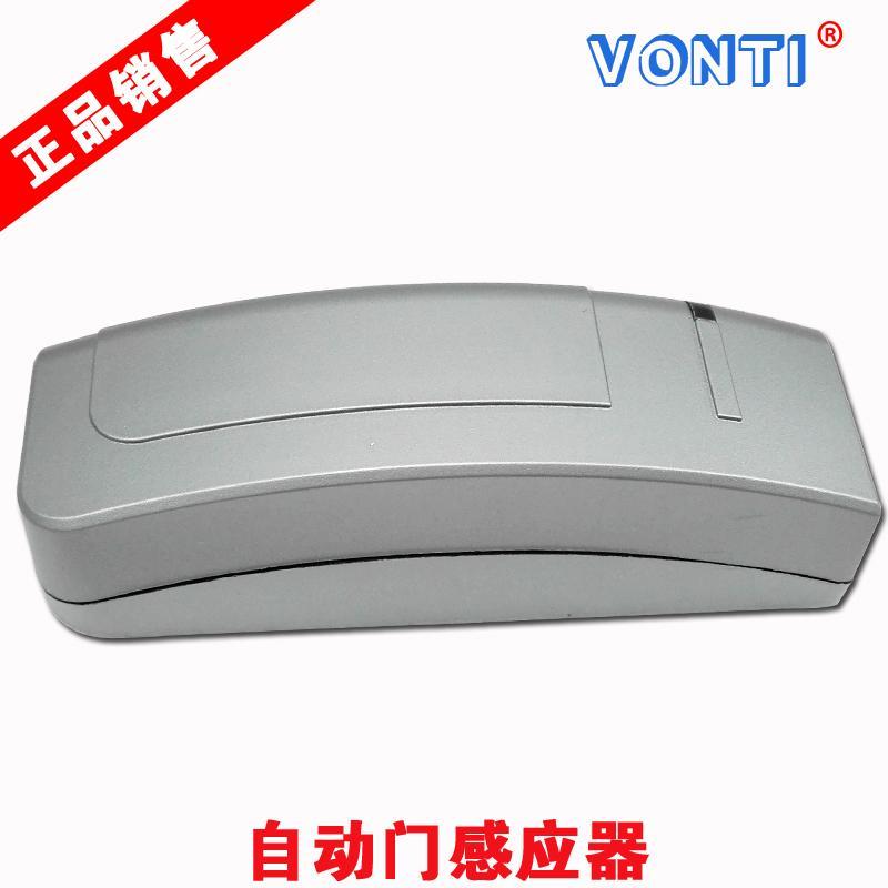 terve üksus, guangzhou VONTI automaatselt ukse vastas mootori automaatne liuguks, uks on valmis.
