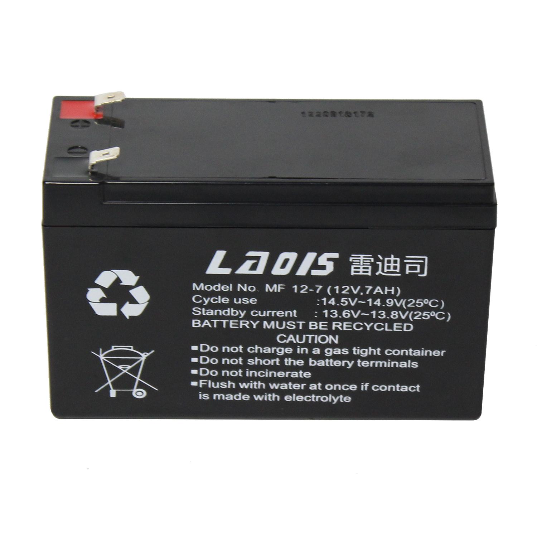Reddy - bateria UPS bateria UPS Fonte de alimentação ininterrupta com 12V7AHMF12-7AH
