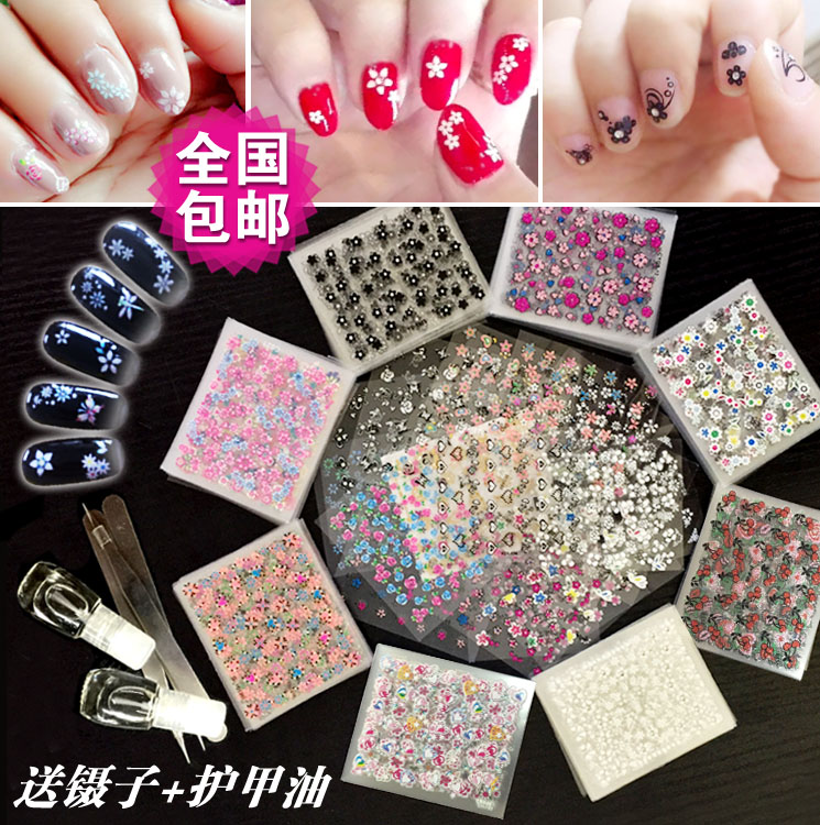 Nail tool kit, nail extension, a full set of beginners, nail stickers, Nail Decals