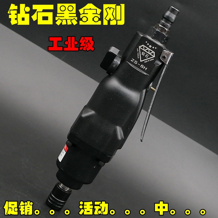 tajvan je močan industrijski diamanti črna king kong 5H8H10H serije pnevmatskih izvijačev veter.