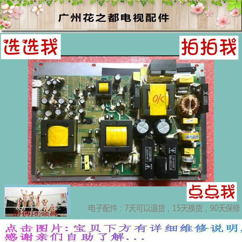 TCLLCD40B66-P42 pouces de télévision à cristaux liquides, une carte de commande principale de diminution de tension d'une alimentation de tension de plaque de ct439