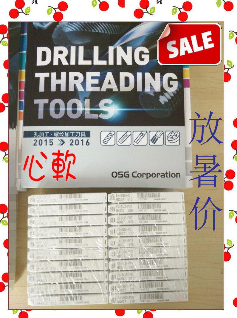 OSG spiral groove tap (EX-SFTM8X1.25) imported from Japan
