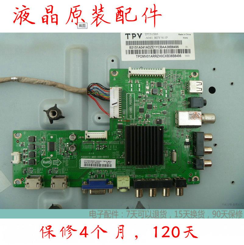 46 polegadas LCD TV de tela plana de Skyworth 46E5CHR core motherboard BBY804 boost de Alta tensão de Corrente constante