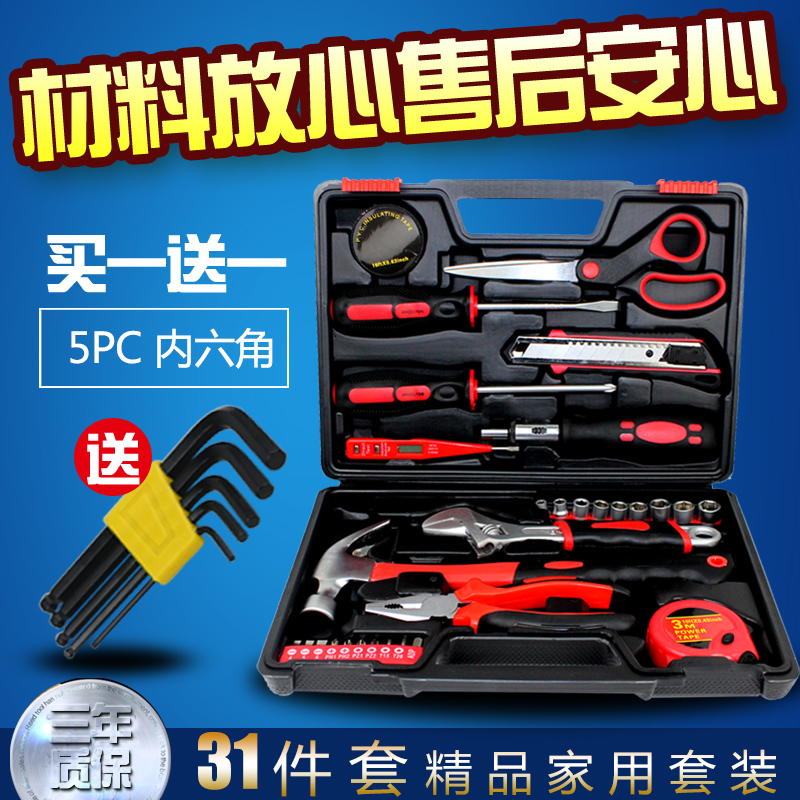 Multifunctional mobile phone repair appliance family set screw screwdriver gadget