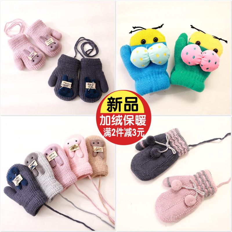 儿童宝宝手套冬季婴儿加厚保暖可爱卡通1-2-3岁0幼儿小童男孩女童