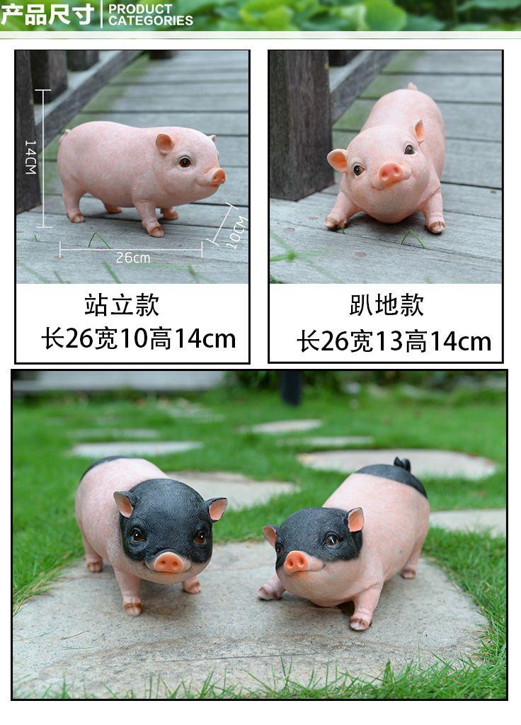 Resin artificial animal artwork black pig model Hotel Restaurant Outdoor Landscape soft decoration decoration