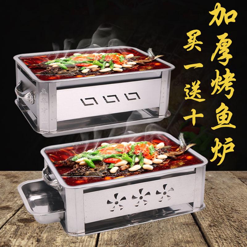 алкоголь жареный разделения коммерческих инструментов типа печь печь печь барбекю рыба на гриле углубить углерода уголь Древесный уголь, ресторан прочный