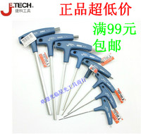 JTech type T inner six angle wrench TPS-2Cmm2.5mm3mm4mm5mm6mm8mm10mmTPS-8S Kit