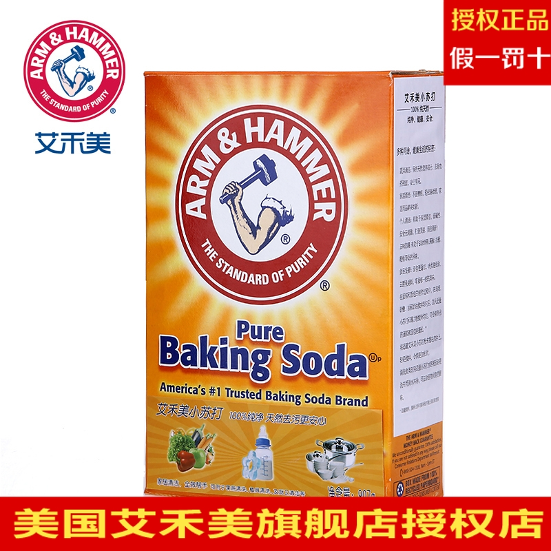 907g powder, fruit and vegetable tableware, food baking, natural detergent, American imports