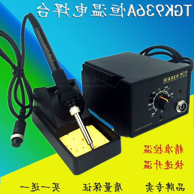 Japan buy 936A anti-static constant temperature welding table, temperature adjustable lead-free environmental protection thermostatic electric iron thermostat welding table