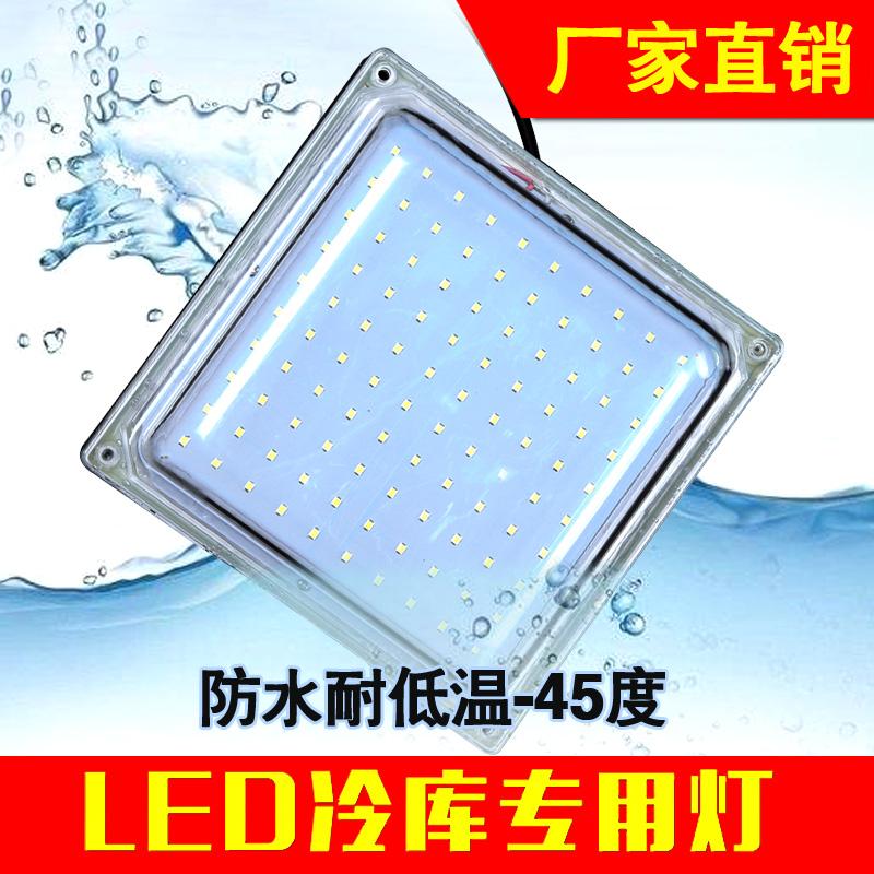 La Lámpara LED de luz especial en el baño de luz 36v24 impermeable con capucha de iluminación a prueba de explosión 110v220v8W20W50W