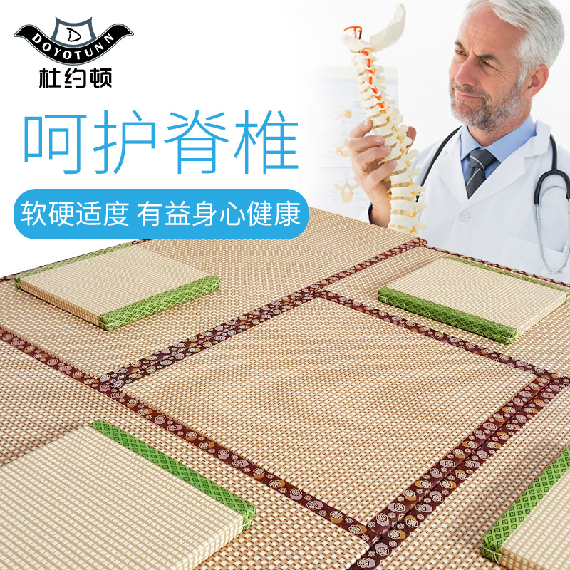 Tatami mats cushion custom coir mattress core Japanese tatami mat platform customized cushions