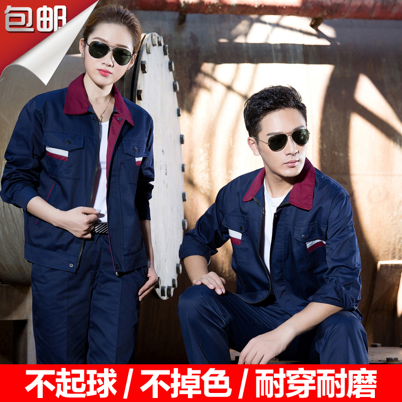 Overalls, men's long sleeved jacket, auto repair welding clothes, summer long sleeved thin factory uniforms uniforms