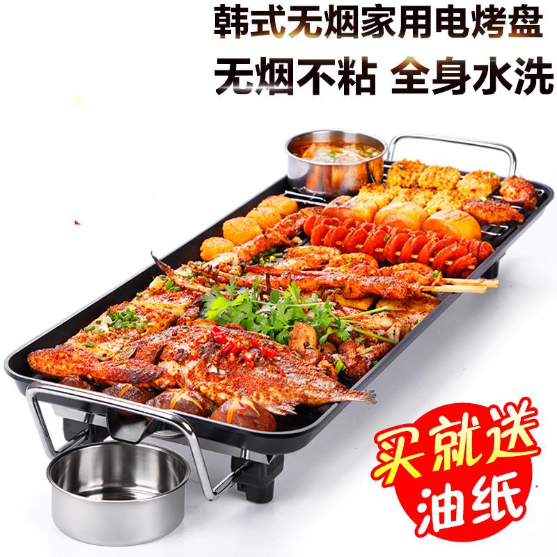 корейский бездымный электронных выпечки барбекю бытовой электрический двойной электрический котел включить экзамен в помещениях барбекю жареный шашлык из рыбы
