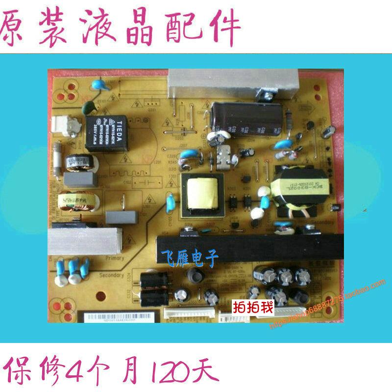 Changhong LED3287832 pulgadas LCD TV de alta tensión de corriente constante impulso de luz un panel de energía L857 digital