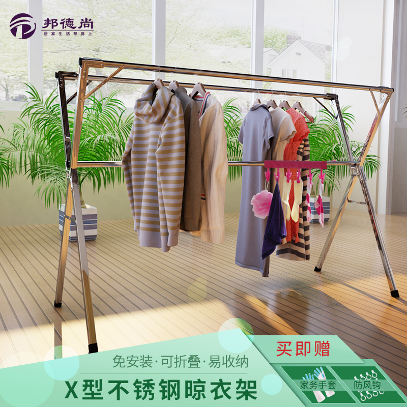 Balcony folding outdoor telescopic clothes hanger, outdoor push and pull clothes hanger, window outside sun drying clothes rod