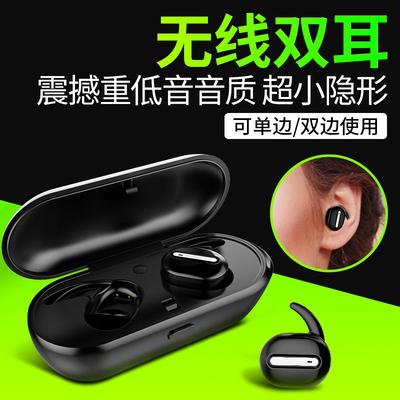 新款T03双耳无线蓝牙耳机超小隐形挂耳耳塞式运动 苹果安卓入耳式