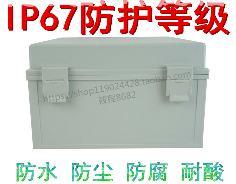 300300180 plastic distribution box ABS industrial control box hinge glue filling sealed dustproof box promotion