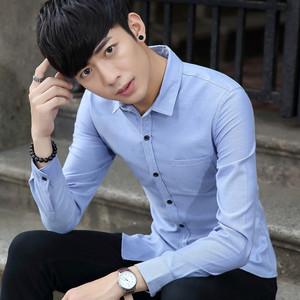 时尚修身型男士衬衣青少年长袖衬衫男休闲寸衫学生潮衣服男装891