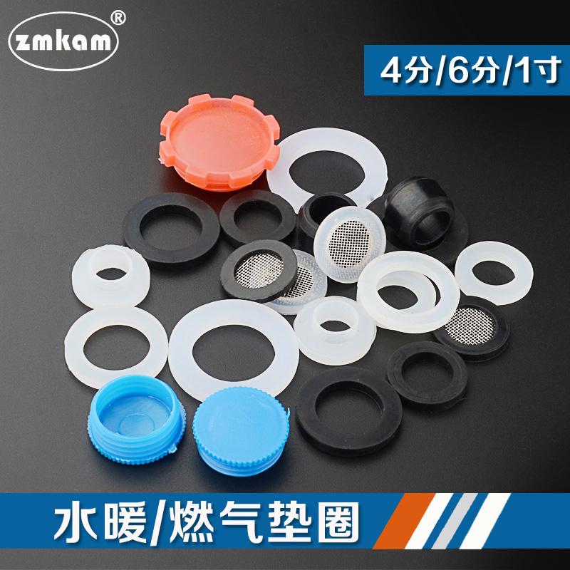 La fabricación de manguera de caucho tubo corrugado de 4 puntos de 6 puntos del tubo de entrada de gas el tubo de 1 pulgada para sello de Junta.