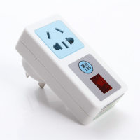 Home plate remote control electric switch with manual remote wireless remote control socket socket insert