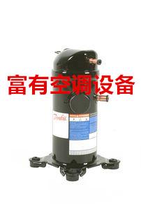 Onderhoud van het koelmiddel Danfoss MLZ015T2LP9/MLZ019T2LP9 bevroren compressor