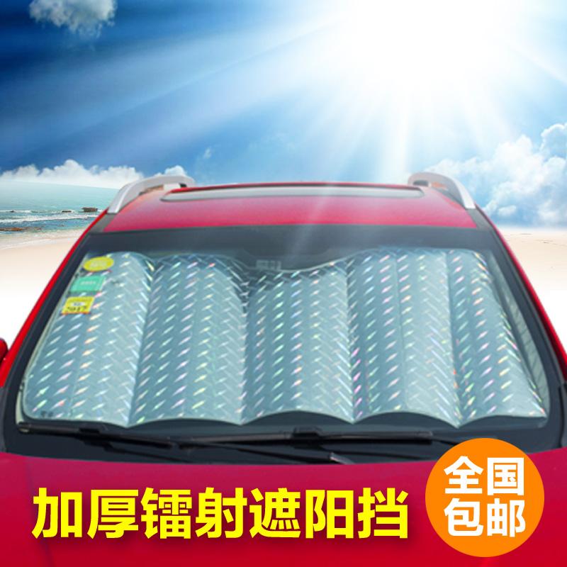 Sun sun cord, sun shield, sun shade, sun shield, sun visor, heat shield
