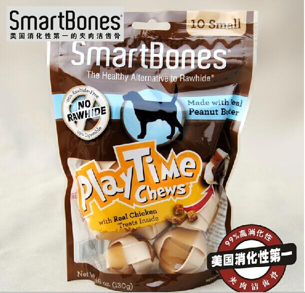 Os de dentifrice SmartBones américain de gomme à mâcher le goût de la balle de tissage 10 cigarettes 130 G chien molaire de collation