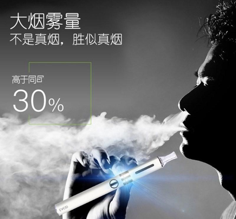 Humo de cigarrillo electrónico de vapor de gran carga el anillo regulador de la Caja está cubierta de humo.