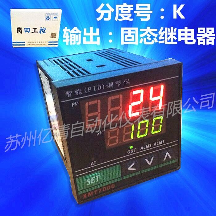 Changzhou okadaïque compteur électronique d'instruments de contrôle de la température XMT7-C12 * K Régulateur PID XMT7000 intelligent