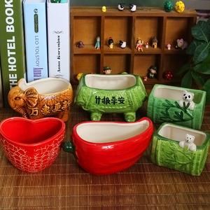 包邮花盆陶瓷创意个性多肉花盆陶瓷个性花盆陶瓷紫砂个性多肉花盆