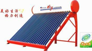 Nanjing solar energy maintenance Nanjing GREE solar water heater 20 tube 58-1.8 meter Zijin tube
