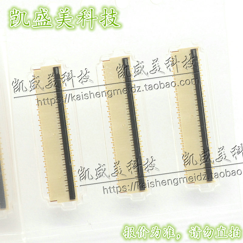 FH35W-45S-0.3SHWHRS Guang Lai connector 0.3MM spacing 45PIN inquiry as the standard