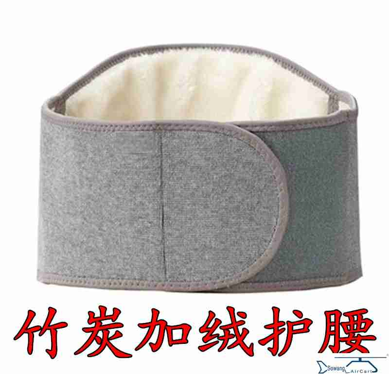 Aunt artifact charging warm cold warm palace palace guard belt female menstrual thin summer warm stomach ache stomach