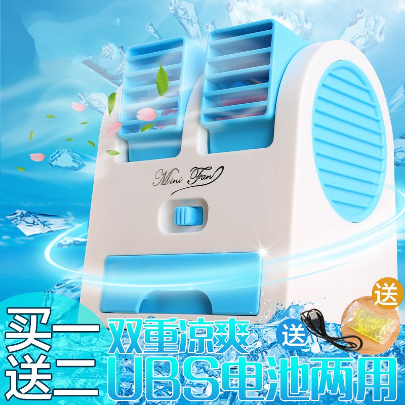 Summer dormitory, summer cooling artifact, small fan, mini non storage USB mini air conditioning refrigeration fan