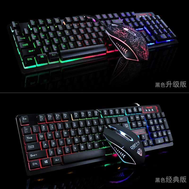 проводной машин плюс киберспорта чувство разноцветные блики клавиатуры и мыши и клавиатуры и мыши игры авангард костюм
