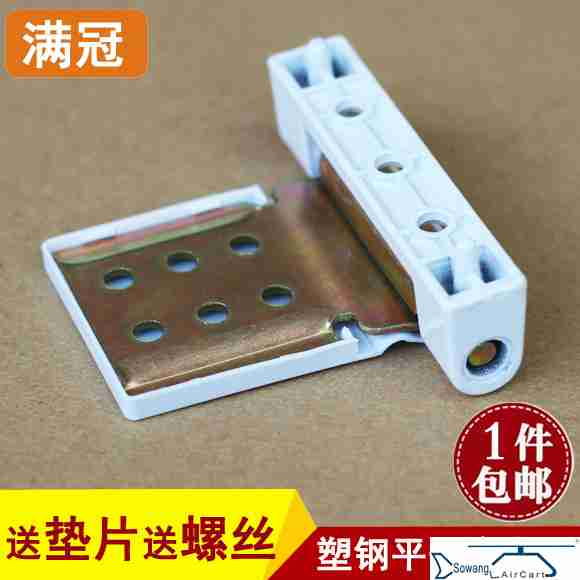 Bathroom hidden aircraft hinge outside all antique fittings, plastic steel plastic home damping door open pure copper support