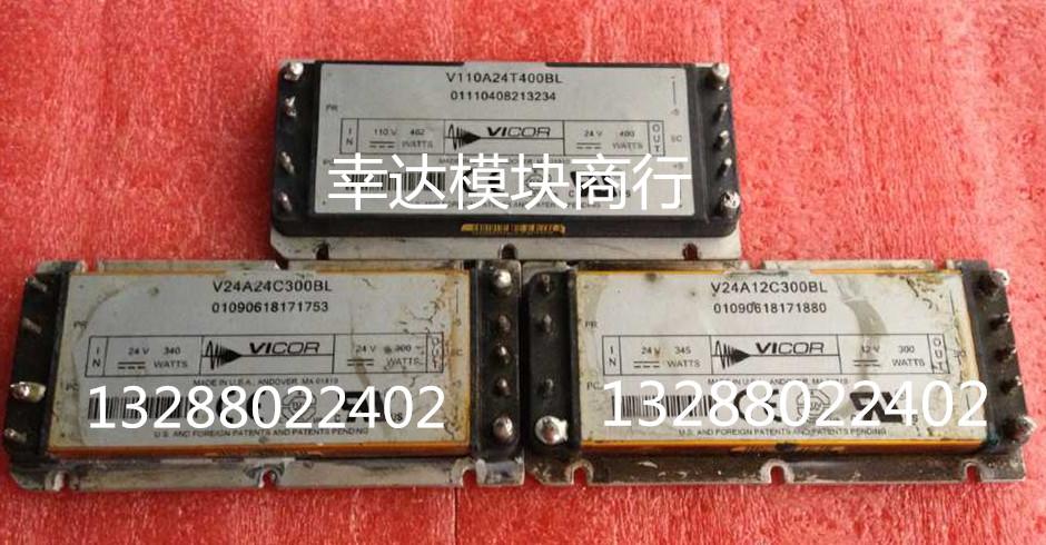 V24A12C300BL01090618171880300W24V 12v договаряне.