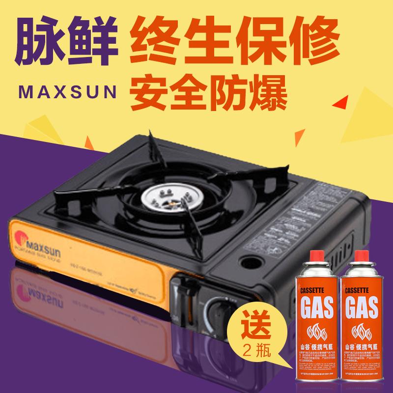 плита бытовой газ бутан в целом типа двойного назначения бензобак открытый плита портативный мини - плита