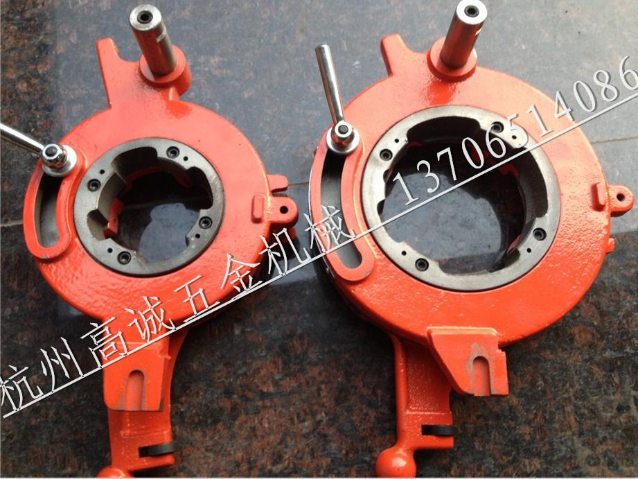 Hangzhou Dongshan lux brand designed with civ type die head type CI type CII electric threading machine accessories