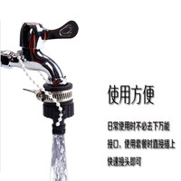 The tap water pipe tap water household accessories universal joint rapid joint 4 6 general pipe