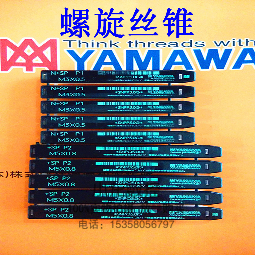 Japan original genuine YAMAWA import N+SPN-SP M1.2-M6 thury screw tap