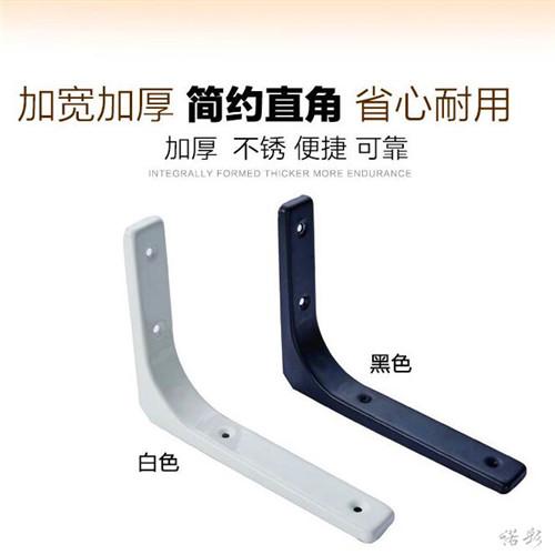 l - nurk õige nurk määratakse kindlaks akna taga ja rauast tool. laud on seotud statiivi tugevdamine.