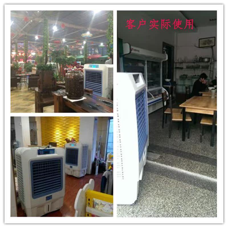Der lüfter ALS klimaanlage umweltfreundliche mobile Anlagen die kühlung kommerzielle Wasser, klimaanlage, Ventilator, Internet - Cafés - lüfter