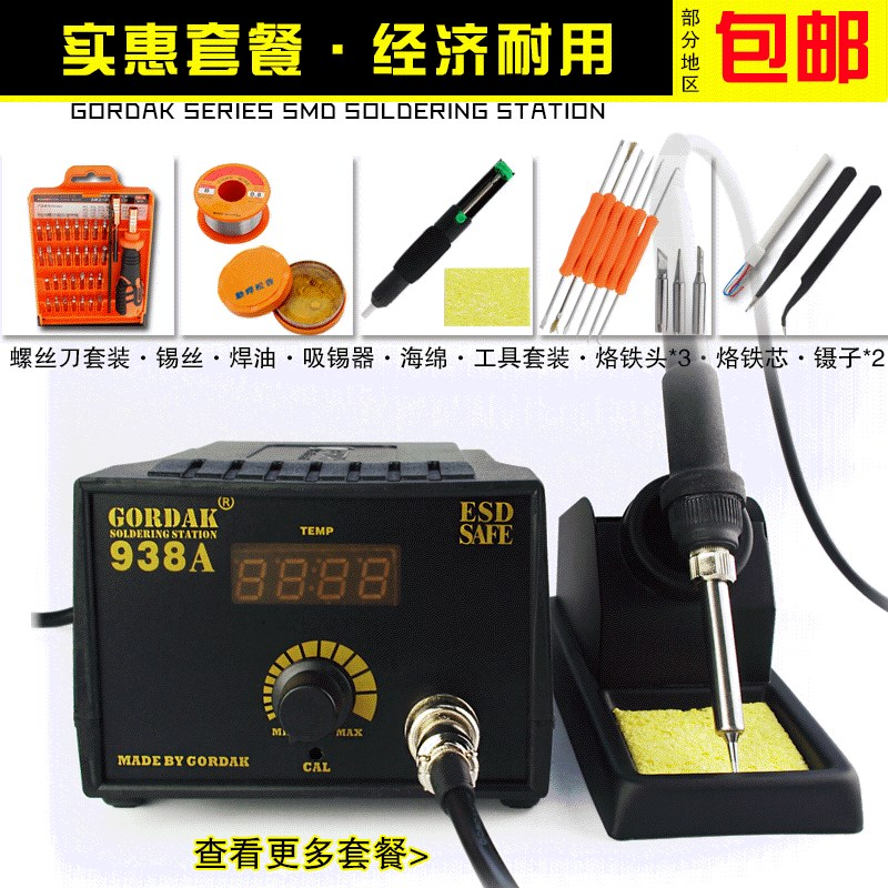 Gaudi 936A anti-static welding platform adjustable constant temperature electric iron inner heat type 60W lead free repair and welding platform