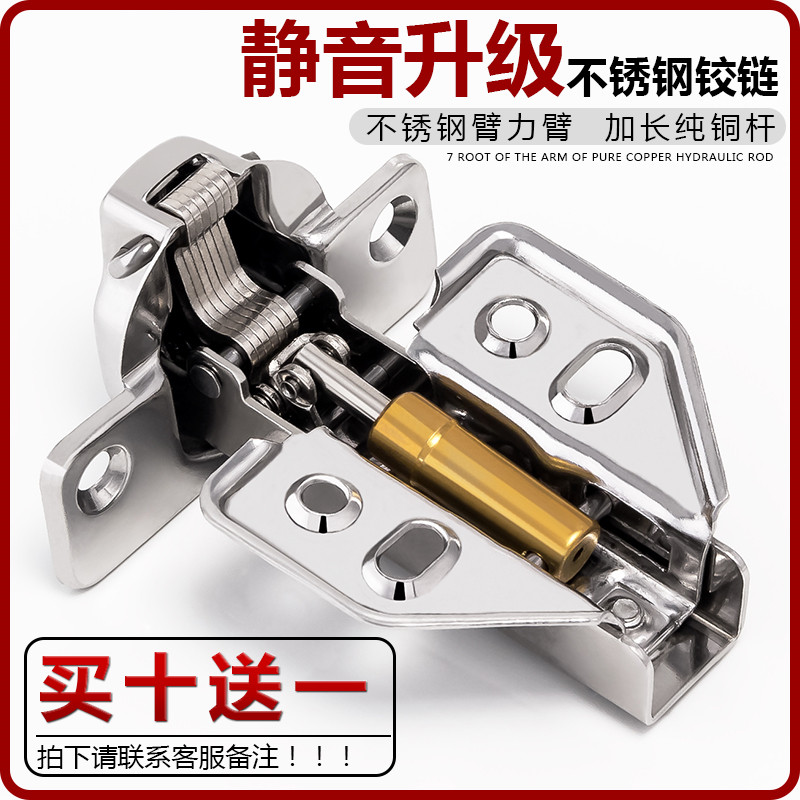Table hinge / folding table accessories / round table hinge / table / hinge / hidden hinge