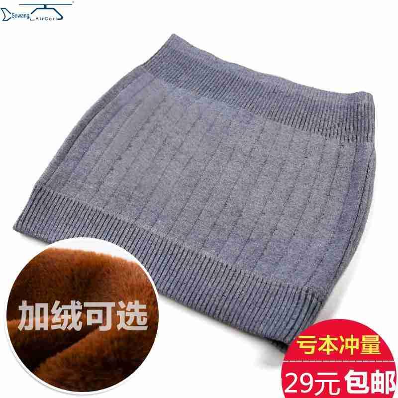 สนับสนุนเอวสนับสนุนท้องอุ่นอุ่นในฤดูหนาวที่อบอุ่น宫秋เข็มขัดป้องกันท้องป้องกันเย็นและอุ่นท้องกับท้องของชายและหญิงในผู้สูงอายุ